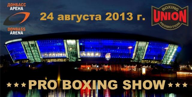 donbass arena 2
