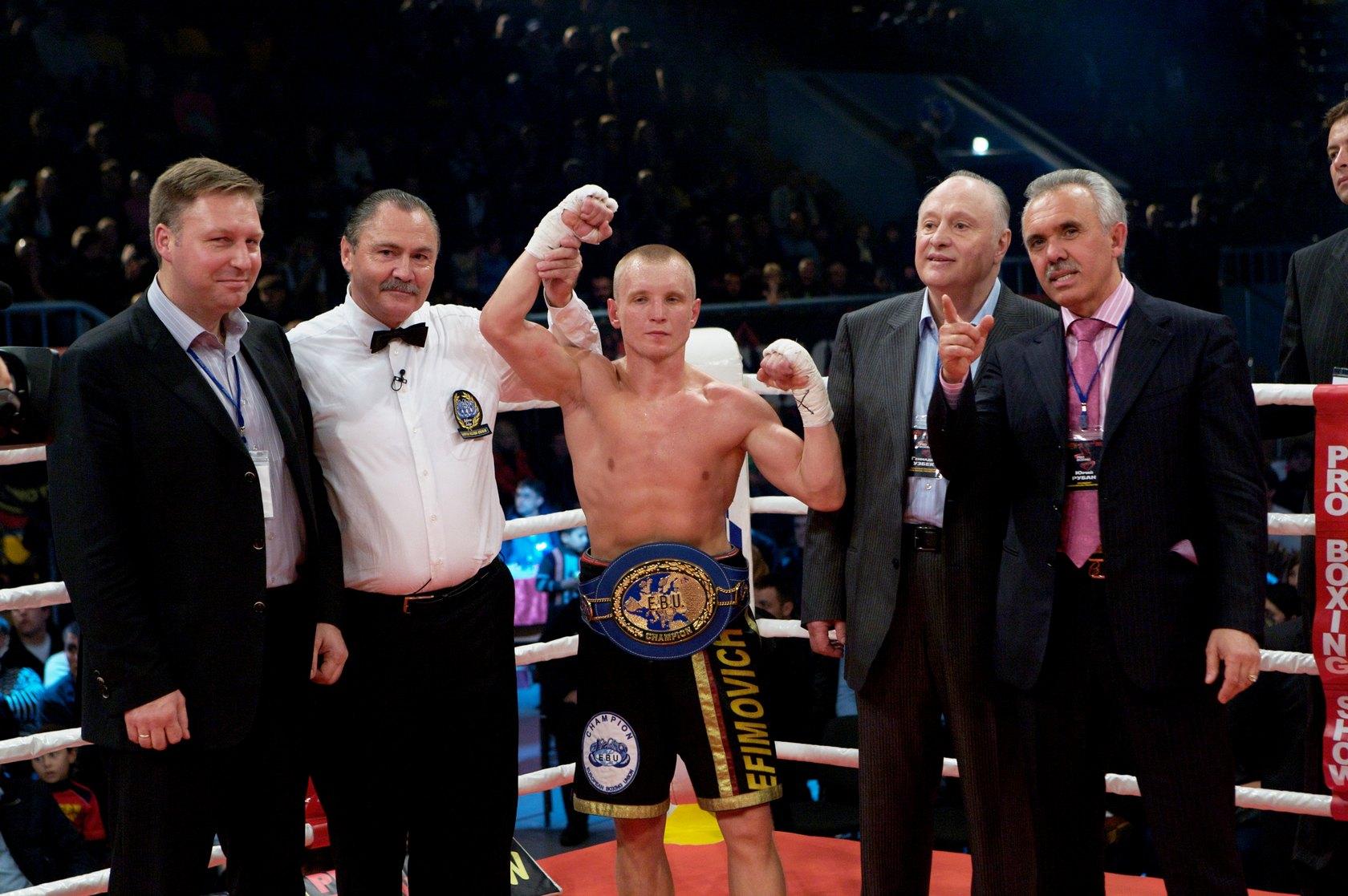 efimovich_champion